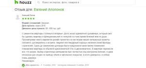 apolonov_interiors_otzyv11