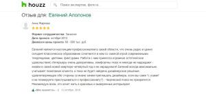 apolonov_interiors_otzyv17